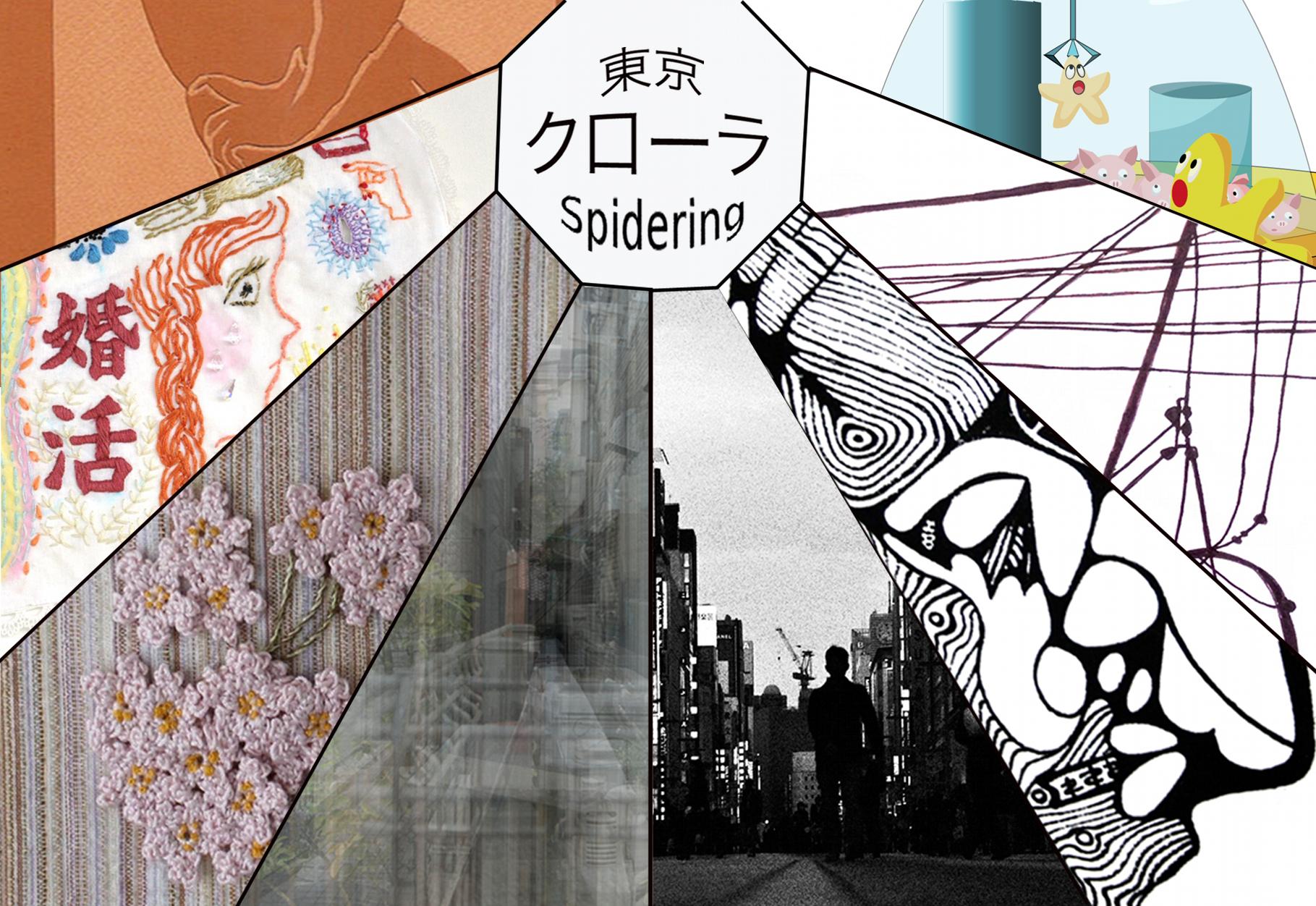 Tokyo Spidering DM
