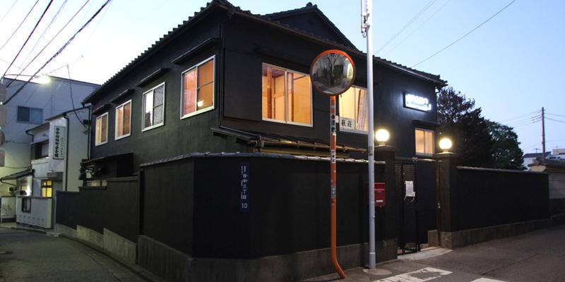 HAGISO ホテルプロジェクト ...