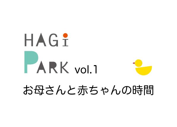 HAGIPARK_01